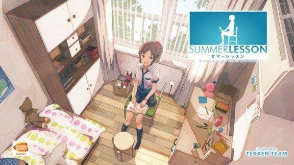 Summer-Lesson02