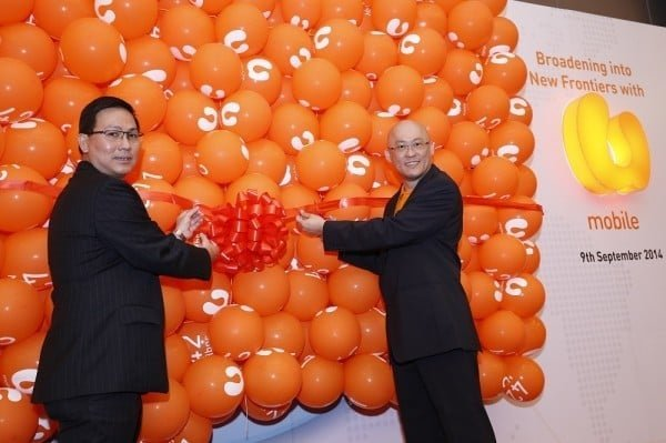 From left to right: Too Tian Jen, Chief Technology Officer of U Mobile Sdn Bhd and Wong Heang Tuck, Chief Executive Officer of U Mobile Sdn Bhd