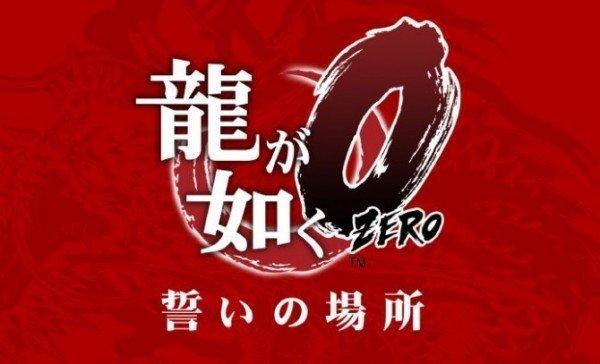 Yakuza0-670x407